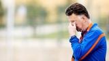 Холандия загуби ас за Мондиала