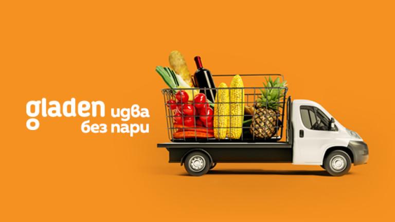 Пазаруването от онлайн супермаркета Shop.gladen.bg вече е не само бързо,