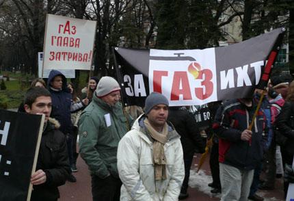 ГЕРБ и РЗС финтират мораториума за шистов газ