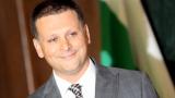 Шефът на СГС изненадващо подаде оставка