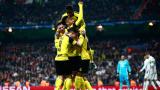 Футболно зрелище - Борусия разплака Реал в края и ликува на първото място в групата!
