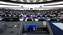 Европейският парламент прие резолюция с условията за Брекзит