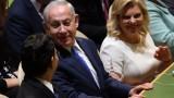 Сара Нетаняху на съд за измама