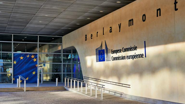 Брюксел разследва 8 банки за картел при търговията в европейски облигации