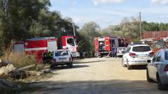 Мъж и жена са в болница след взрив на газова бутилка в дома им в Пловдив