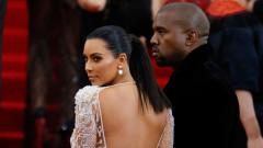 Решението на Ким за развода с Кание