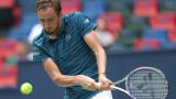 Даниил Медведев е първият полуфиналист в Шанхай