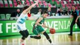 Женският национален отбор по баскетбол загуби от Словения с 66:71