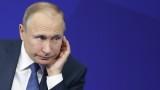 Владимир Путин на среща с Джани Инфантино