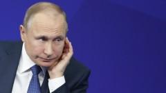 Путин на среща с Инфантино