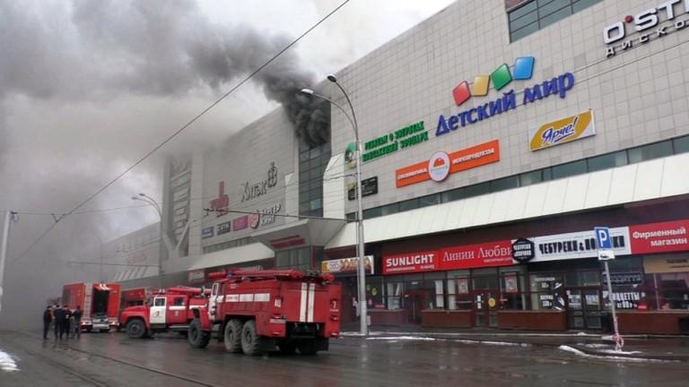 Вече най-малко 56 души са жертвите на пожара в руския