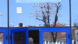 Софийска районна прокуратура се оплаква от Рашков и на ВСС, и в ЕК