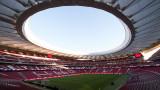 Атлетико (Мадрид) изплати преждевременно голям дълг за стадиона