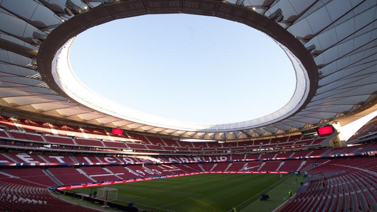 Отложиха Атлетико (Мадрид) - Атлетик (Билбао) заради лошото време в Испания