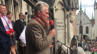 Партито на Байерн (Мюнхен) премина под знака на разочарованието