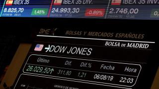 Пазарите в САЩ пак тръгнаха надолу