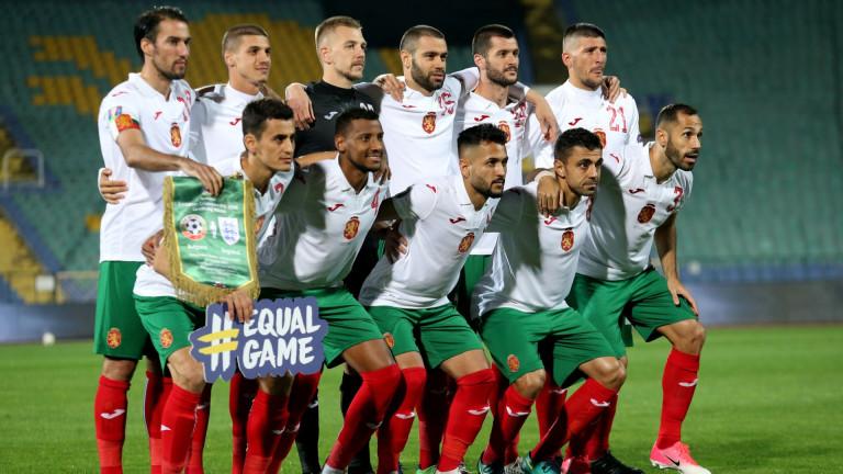 Съдии от Португалия за контролата на България срещу Парагвай