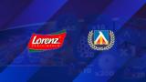 Левски подписа рекламен договор с производител на картофен чипс и снакс