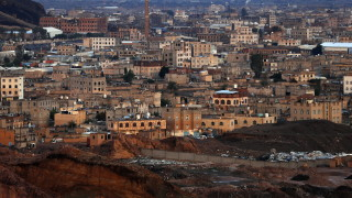 САЩ махат хусите в Йемен от списъка с терористи