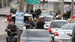 12 убити при сблъсъци в Рио де Жанейро