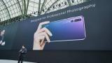 Huawei P20 Pro - три е повече от две