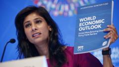 МВФ прогнозира забавяне на световната икономика до нивата от кризата