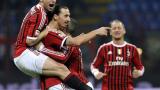 Легенда на Милан: Няма какво да губим срещу Барса