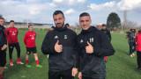 Официално: ЦСКА с Кирил Десподов срещу Левски!