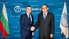 Офис на Световната банка у нас набира ИТ специалисти