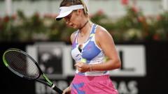 Свитолина донесе първи медал на Украйна в тениса