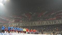 В Италия: Интер е много по-прецизен от Милан във важните моменти