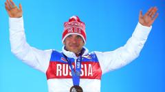 Обиск в хотела на руските биатлонисти в Италия
