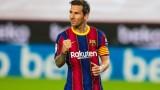 Лионел Меси се прибира в Барселона след Нова година