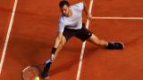 Григор Димитров загуби от Рафаел Надал на осминафинал в Монте Карло