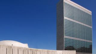 7 държави останаха без право на глас в Общото събрание на ООН