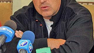 """Борисов отказа да представлява СОС в събранието на """"Топлофикация"""""""