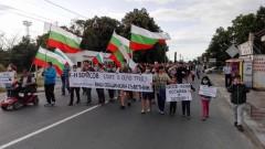 Хората в с. Труд продължават бунта срещу централата за ток от биомаса