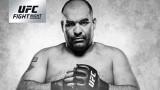 Мечтан реванш за Багата в следващия му мач в UFC?