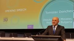 Дончев иска общоеврпейска политика за администрацията