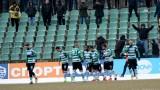 Черно море победи Лудогорец с 1:0 в мач от Първа лига