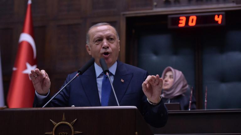 Турският парламент ратифицира меморандум за военно сътрудничество с Либия, даващ