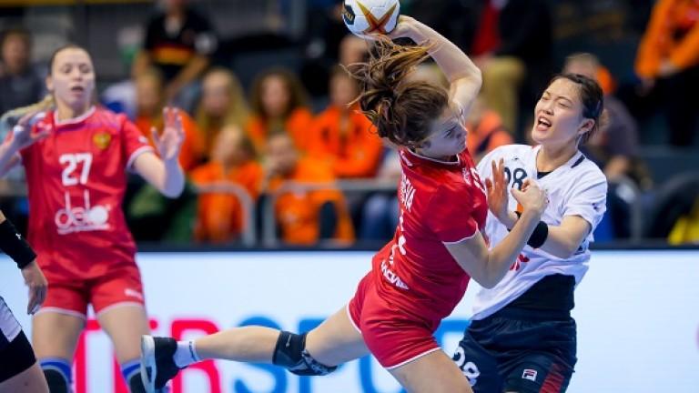 Русия и Холандия с трудни победи срещу азиатки на световното по хандбал