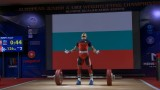 Злато за България от Европейското първенство по вдигане на тежести за 20-годишни