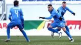 Левски победи Монтана с 2:0 в efbet Лига