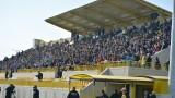 Ботев (Пд) пуска ученически билети