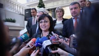 БСП и ДПС внасят вота на недоверие на 17 януари