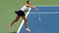 Каролина Плишкова спечели турнира в Чжънчжоу