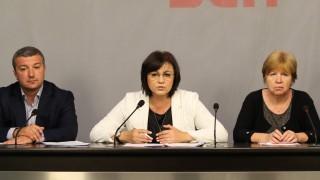Нинова поиска отново оставката на целия кабинет