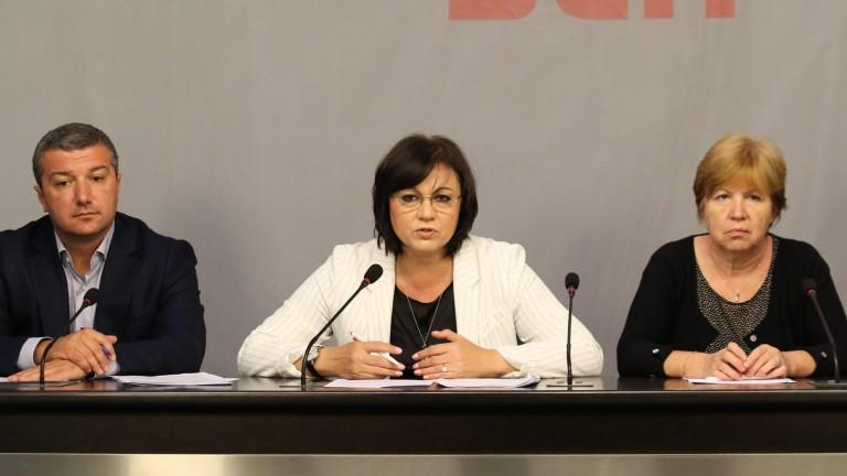 Социалистите не дават оценки за спора между президента Румен Радев