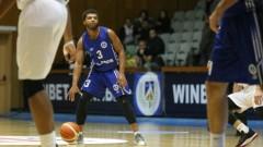 Баскетболният Черноморец изненада пловдивския Академик